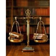 Юридические услуги арбитражных управляющих фото