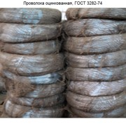 Проволока оцинкованная, ГОСТ 3282-74 фото