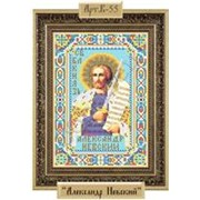 Вышью икону Св. Александра чешским бисером не дорого на заказ. фото