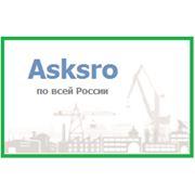 Аттестация Ростехнадзора (Б4-Б7)