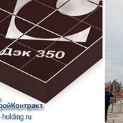 Ламинированная фанера СВЕЗА Дэк 350 для опалубки с линией отреза фото