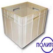 Ящики кубик 420х340х280 фото
