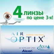 Контактные линзы AirOptix 3+1=4 фото