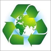 Лицензии на переработку отходов фото