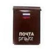 Ящик почтовый металлический с замком Почта 32 22см. (китайский замок) фото
