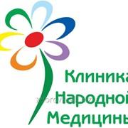 Крымская школа здоровья «Надежда» фото