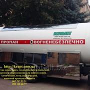 Резервуар для хранения СУГ 25 м.куб фото