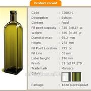 Бутылка стекляная Мараска (Maraska) 750 мл для пищевых растительных масел, бальзамов, уксусов, сиропов, соусов и т.л фото