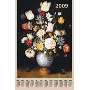 Календарь листовой фото