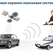 Спутниковая охранно-поисковая система Легион фото