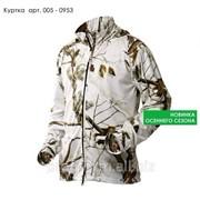Куртка, арт. 005-0953 фото