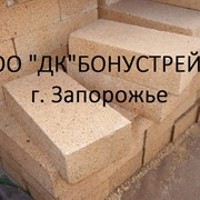 Кирпич шамотный ША, ШБ, ШАВ, ШКУ, ШВГ (шамот) фото