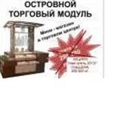 фото предложения ID 12871697