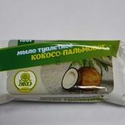 """Мыло туалетное """"Кокосово-пальмовое"""" в упаковке и без упаковки фото"""