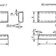 Пластина типа 01,02,61,62 для расточных, проходных и револьверных резцов ГОСТ 25395-90 фото
