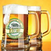 Живое пиво Dion фото