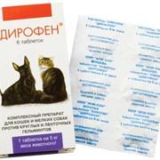 Дирофен для кошек и собак, препарат против глистов фото