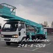 Автовышка 28 метров фото