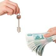 Кредит под залог имущества без справки о доходах и поручителей фото