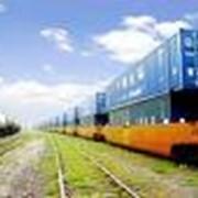Грузоперевозки железнодорожные по СНГ фото