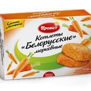 Котлеты Белорусские морковные замороженные фото