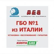 Установка газобалонного оборудования в Доброполье фото