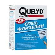 Клей для обоев Quelyd Флизелиновый (300г) фото