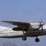 Авиашины фото