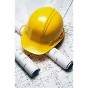 Дополнительный доход для работников строительной сферы фото