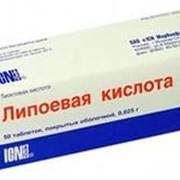 Альфа-липоевая кислота фото