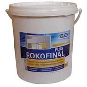 Шпаклевка финишная мягкая ROKOFINAL PLUS и ROKOFINAL COMPACT фото