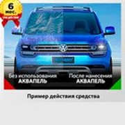 Покрытие для стекол автомобиля AQUAPEL (АКВАПЕЛЬ) - антидождь фото