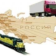 Транспортировка груза по России фото
