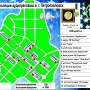 Изготовление и трансляция аудиорекламы в своей собственной сети в г Петропавловск и в г. Кокшетау фото