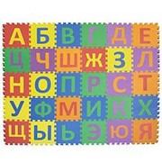 "Коврик-пазл ""Алфавит-2"" русский, 30х30см, 30 деталей (Funkids), KB-001R фото"