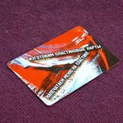 Пластиковые карты (дисконтные, клубные, клиентские, подарочные сертификаты и пр.) фото