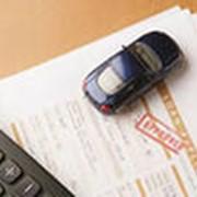 Покупка автомобилей по кредиту фото