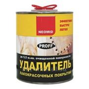 УдалитЕль Neomid Proff фото