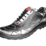 Обувь спортивная 700-205-м-серый фото