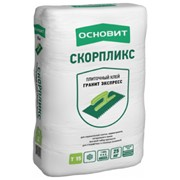 Плиточный клей Гранит Экспресс ОСНОВИТ СКОРПЛИКС Т-15 (25 кг) фото