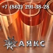 Ленты медные 70х2.44 2.44х70 ГОСТ 1173-2006 из меди М1Т М1М состояние твердое мягкое полосы в рулонах Cu фото