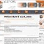 Сайт технической поддержки е107 фото