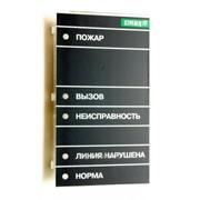 Комплект Стрелец-Медицинский фото