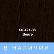 Пленка ПВХ для ламинации 140471-08-venge фото