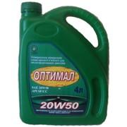 Минеральное моторное масло высокой вязкости Оптимал 20W50 фото