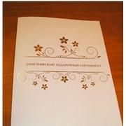 Грамоты, подяки, похвальные листы фото