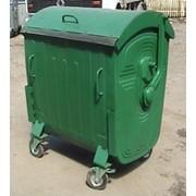 Металлический контейнер 1100л, евростандарт, крашенный.Утилизация отходов.Вторсырье.Отходы.Вторичная тара и упаковка Бумага.Макулатура.Твердые бытовые отходы фото