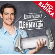 Рекуператор МЕnV180 MARLEY фото