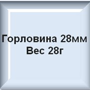Преформы горловина 28мм вес 28г фото