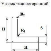 Уголок равносторонний шифр профиля S07/0011 H, мм 40 S, мм 4 фото